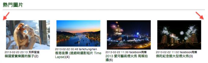 Screen Shot 2013-02-22 at 11.06.10 PMScreen Shot 2013-02-22 at 11.06.10 PM