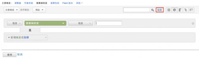 Screen Shot 2013-02-26 at 下午5.30.29Screen Shot 2013-02-26 at 下午5.30.29