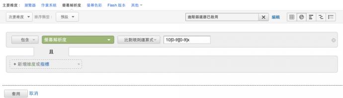 Screen Shot 2013-02-26 at 下午5.42.00Screen Shot 2013-02-26 at 下午5.42.00