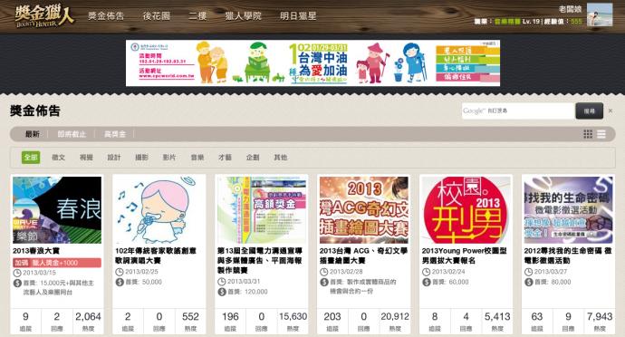 Screen Shot 2013-02-26 at 下午5.51.04Screen Shot 2013-02-26 at 下午5.51.04